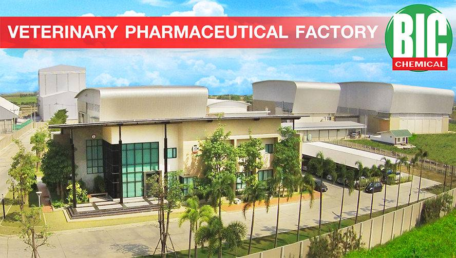 VETERINARY PHARMACEUTICAL FACTORY