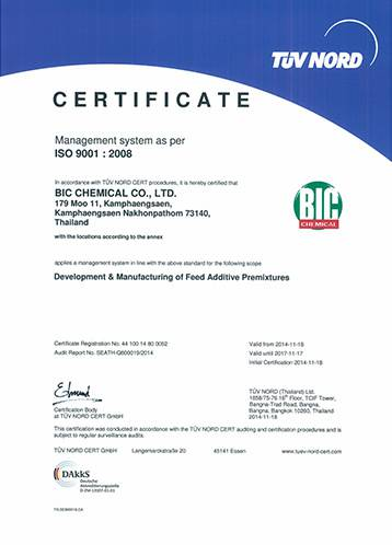 ISO 9001:2008 TUV NORD